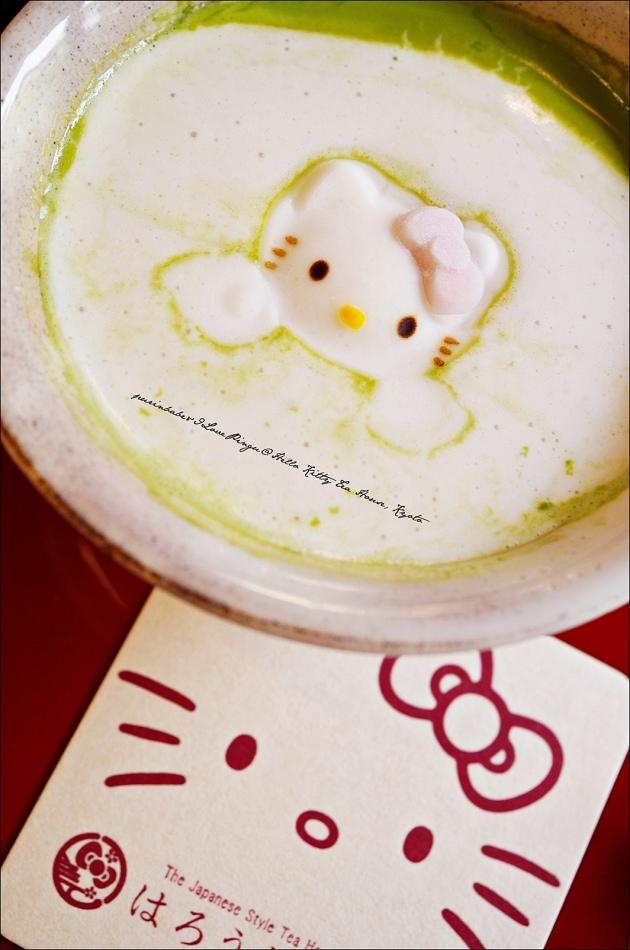 33Hello Kitty熱抹茶2