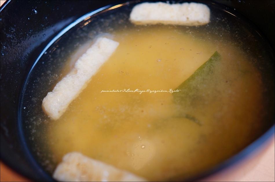 21味噌湯