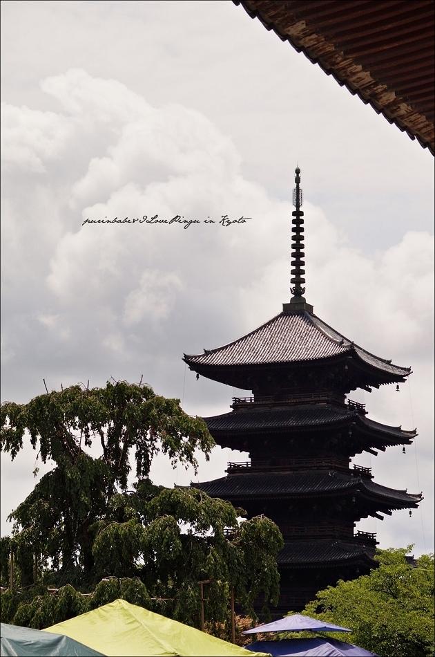 1東寺五重塔