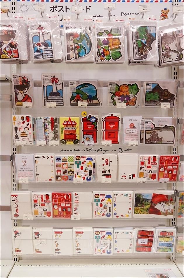 16京都中央郵便局限定商品1