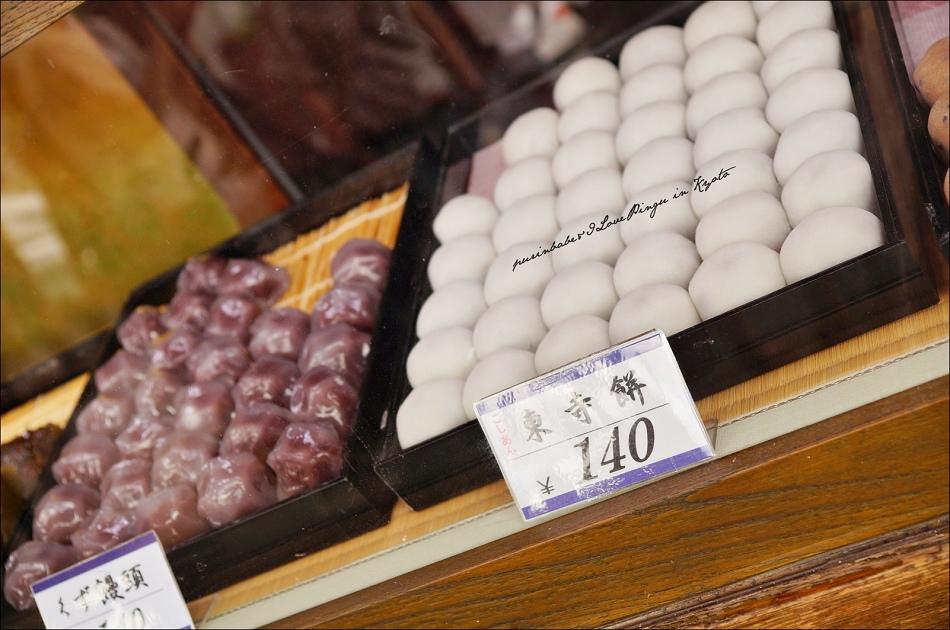 3東寺餅商品2