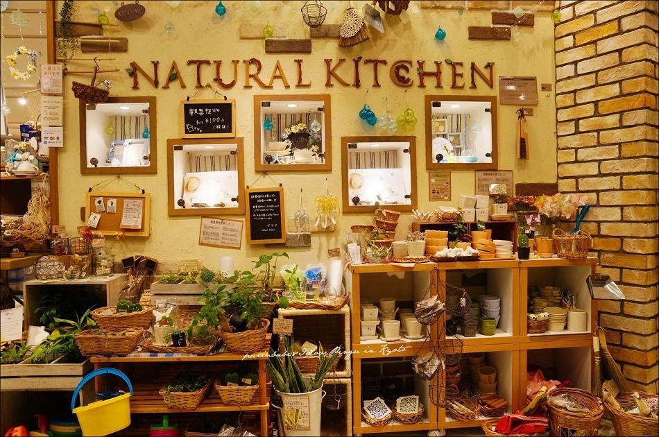 19Natural Kitchen