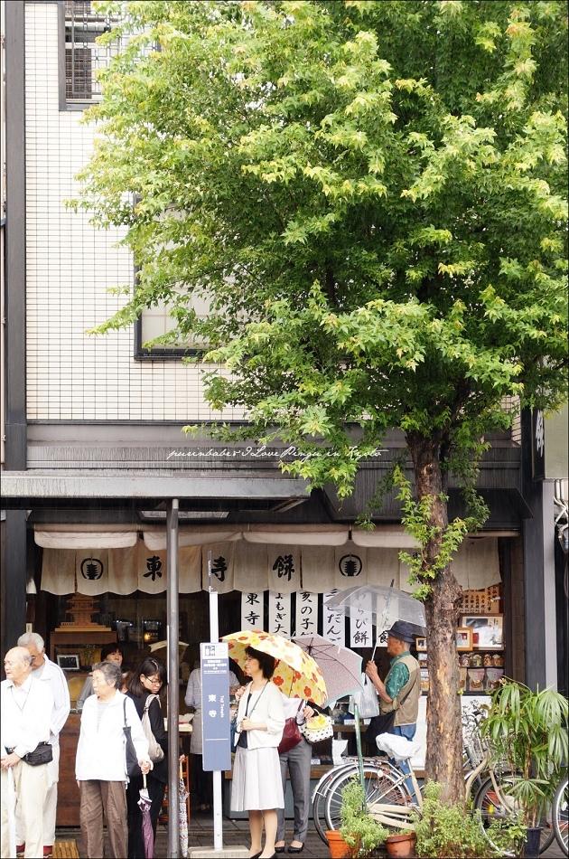 1東寺餅店面