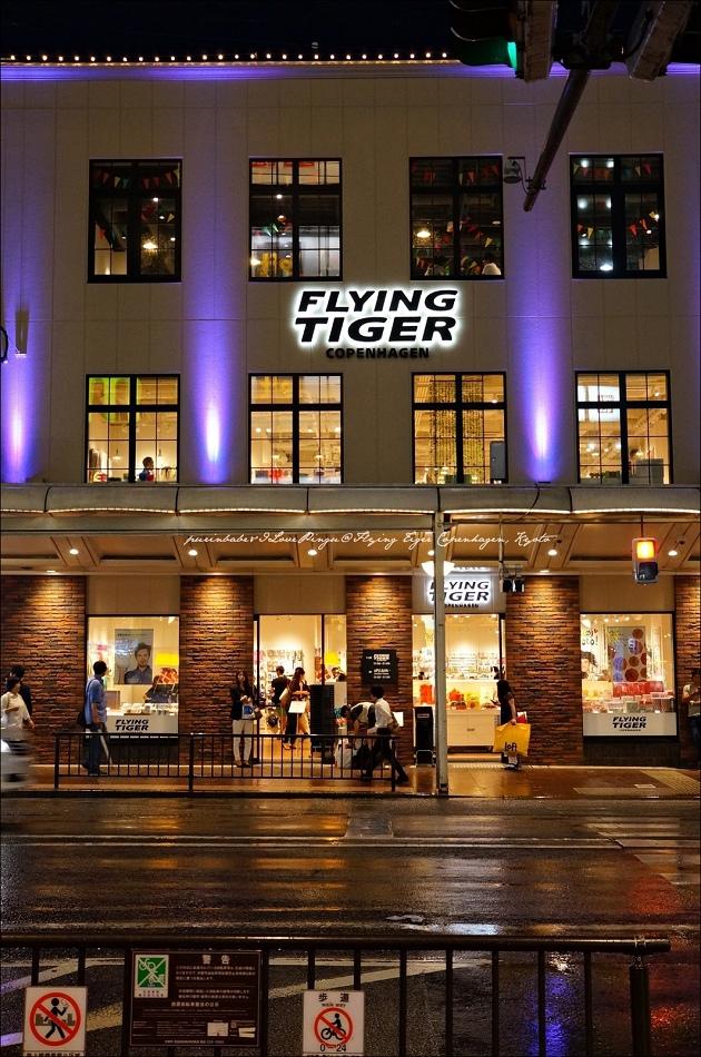 2Flying Tiger Copenhagen