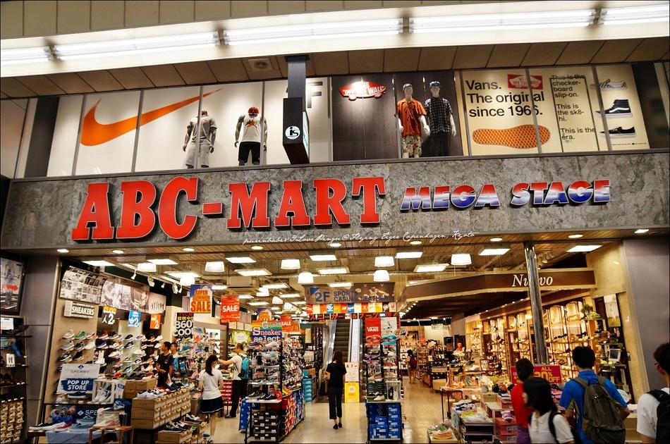46ABC-Mart買鞋1