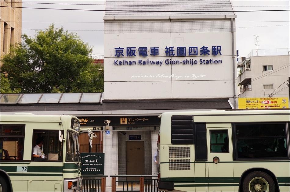 2搭京阪電車