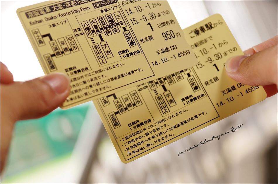 3京阪電車一日券