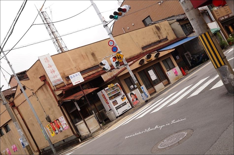 7前往藤森神社
