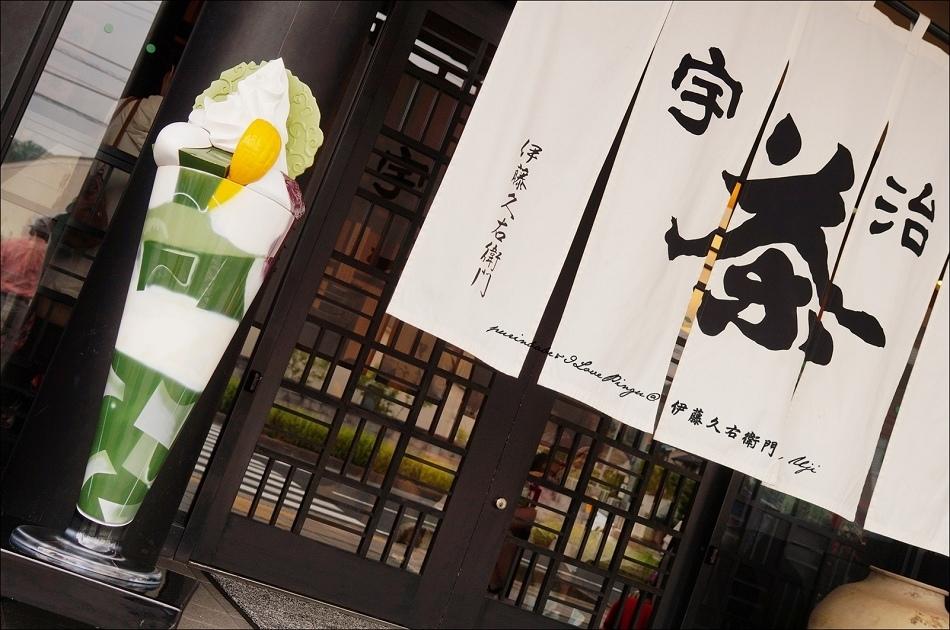 5伊藤久右衛門本店3