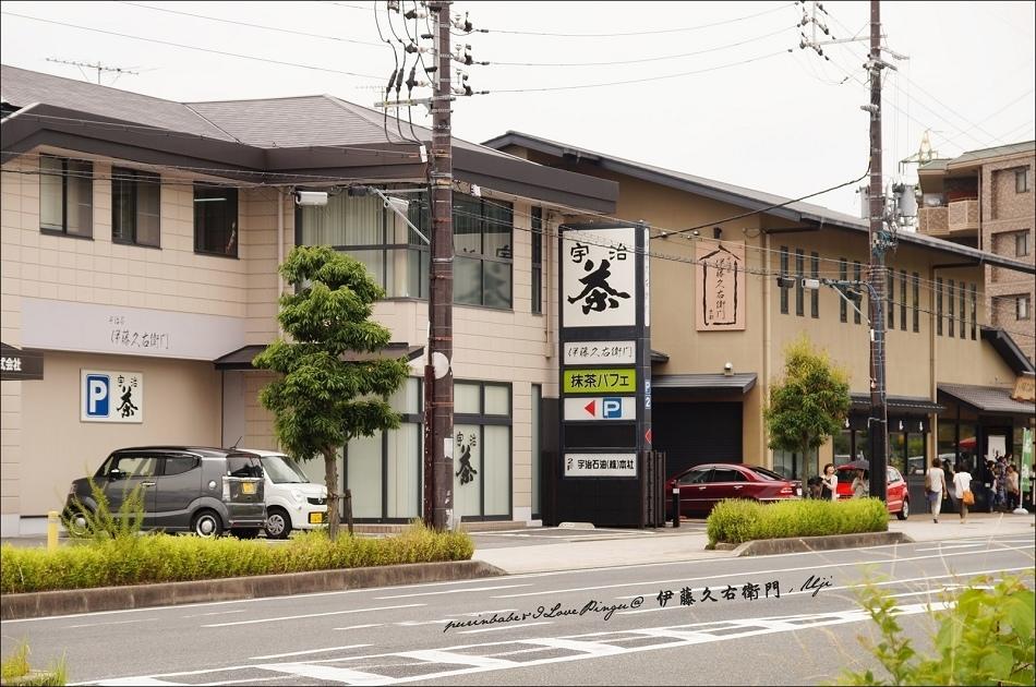 3伊藤久右衛門本店1