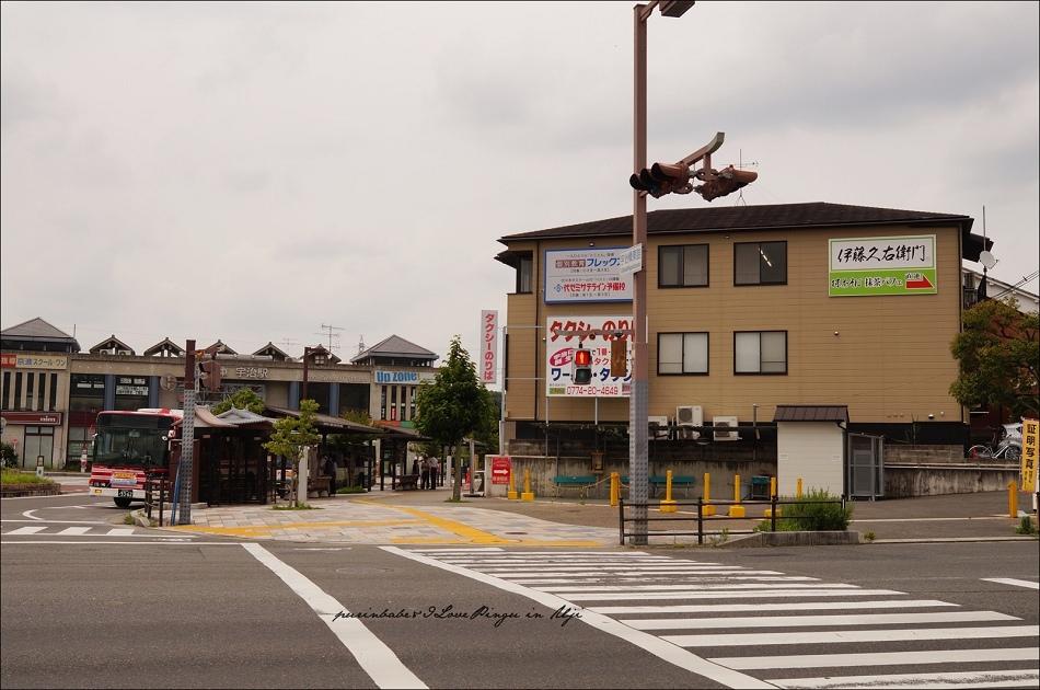 2京阪電車宇治站