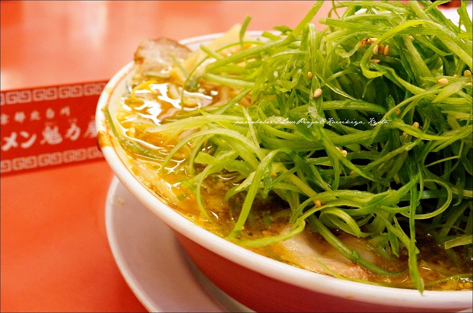 14味噌九条蔥拉麵1