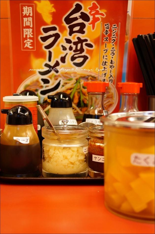 12台灣拉麵