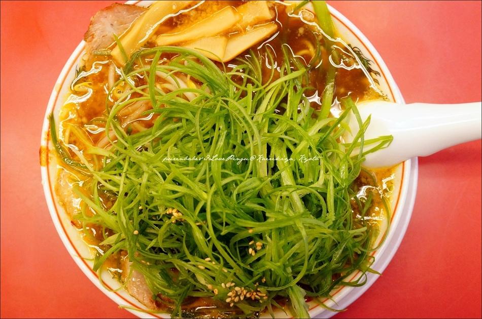 15味噌九条蔥拉麵2