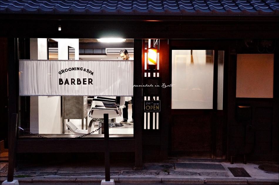 28御幸町理髮店3