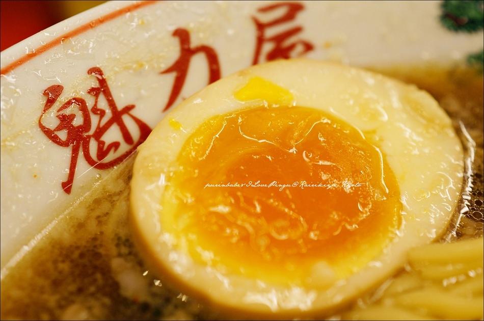 23溏心蛋