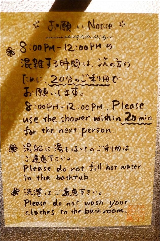 12浴室2