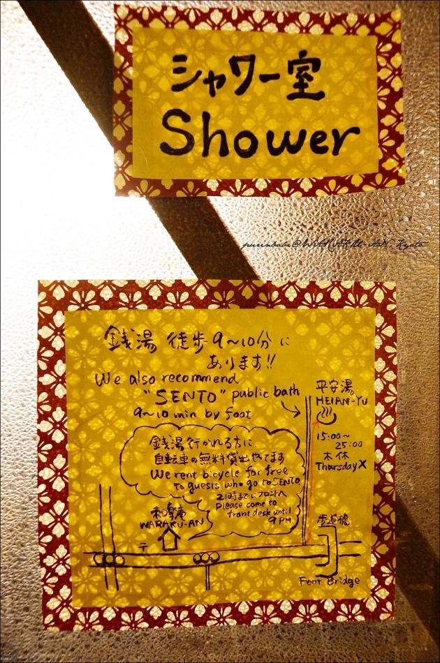 11浴室1