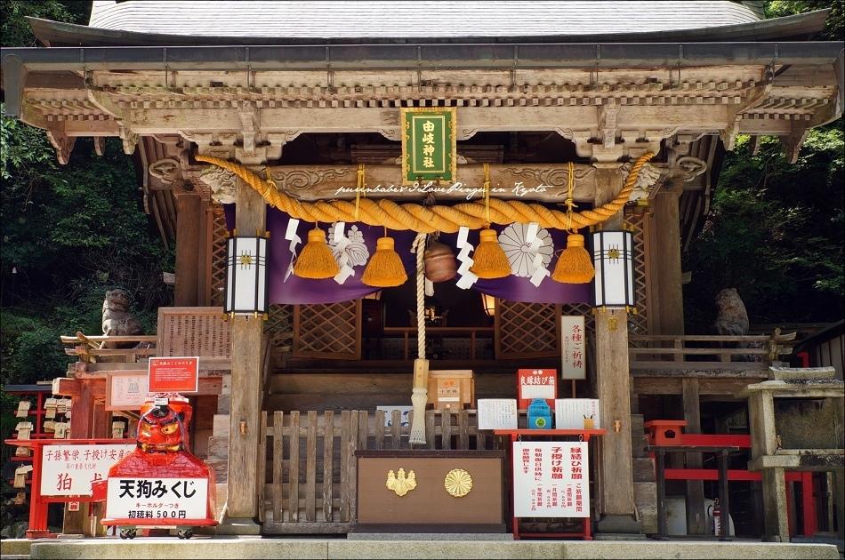 19由岐神社4