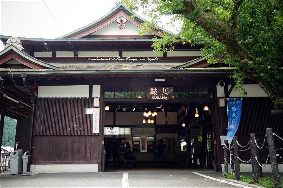 4叡山電車鞍馬站1