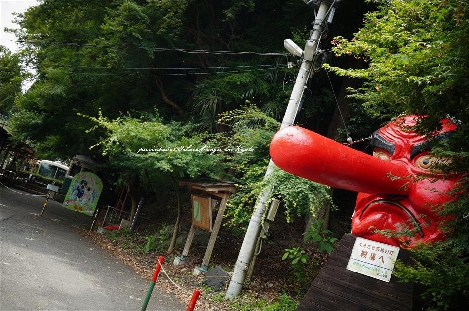 6叡山電車鞍馬站3