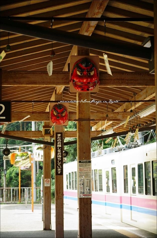 3抵達叡山電車鞍馬站