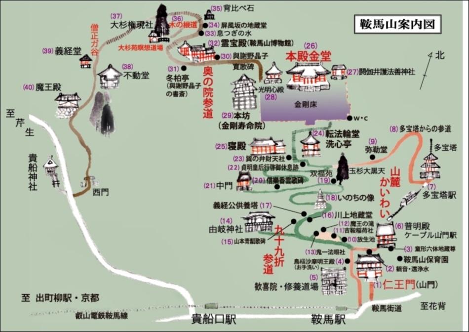 41鞍馬山地圖