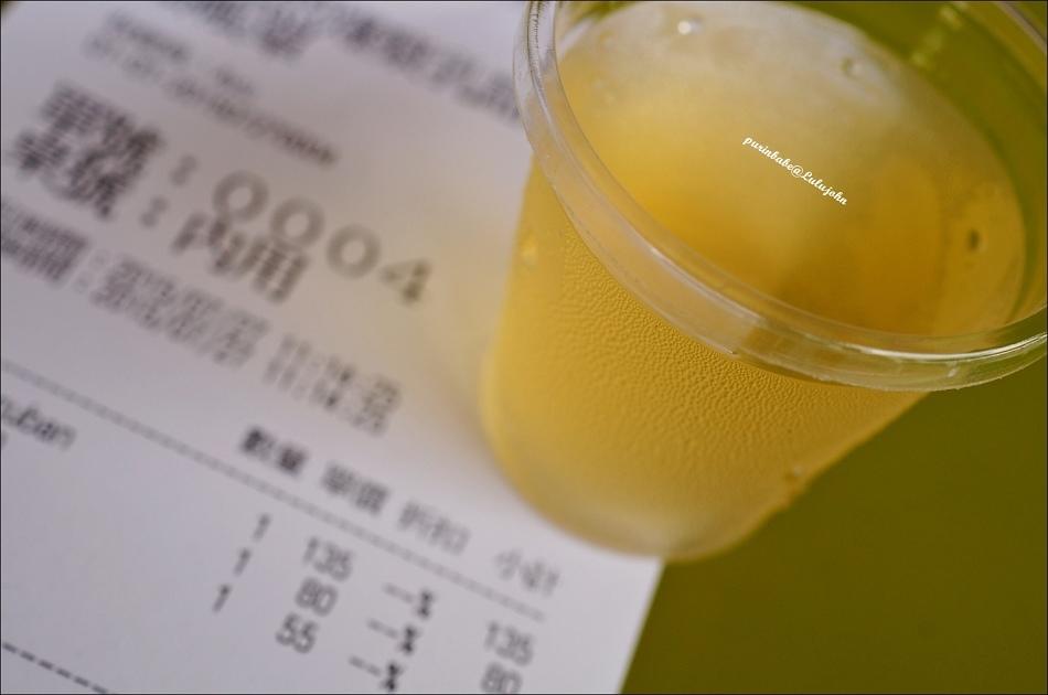19新鮮鳳梨汁