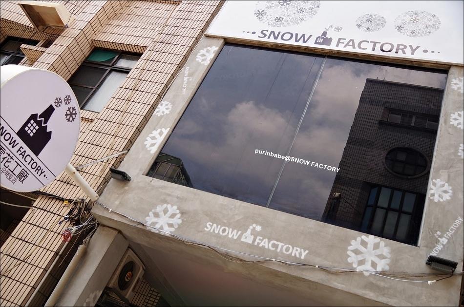 3雪花工廠2