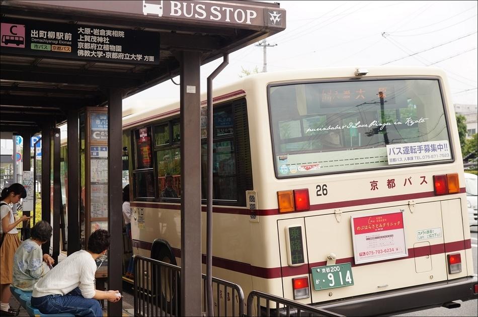 3京都巴士