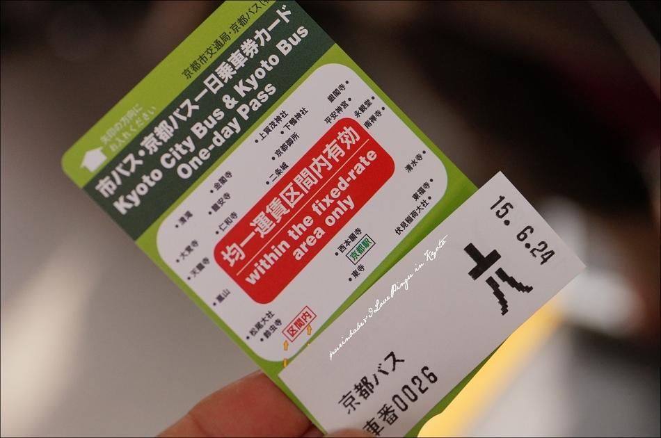 4巴士一日券抽整理券