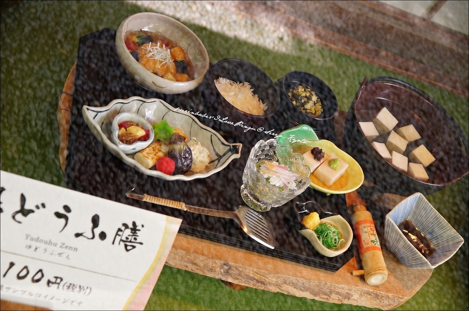 8食物模型2