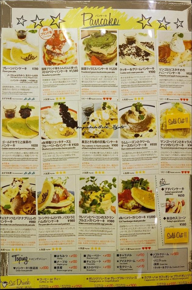 12菜單1