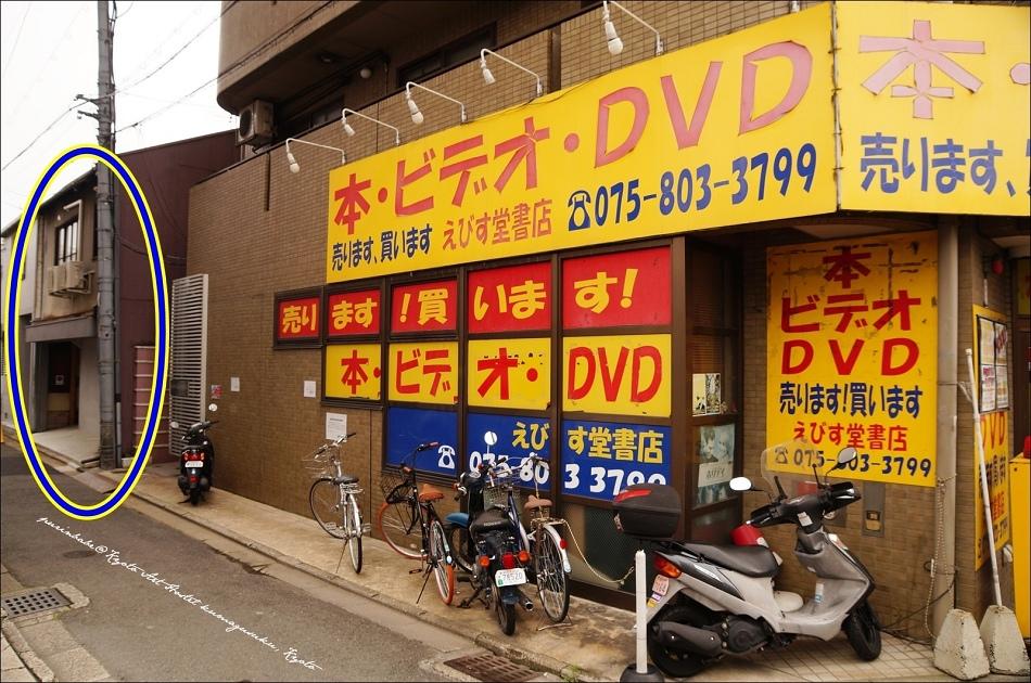 2Kyoto Art Hostel kumagusuku位置