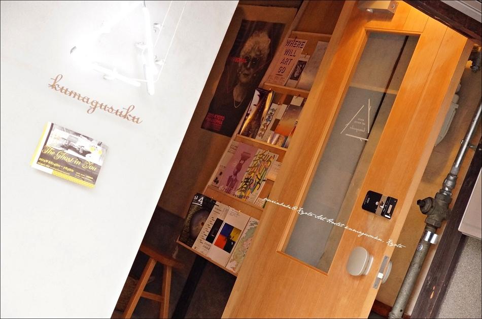 4Kyoto Art Hostel kumagusuku2