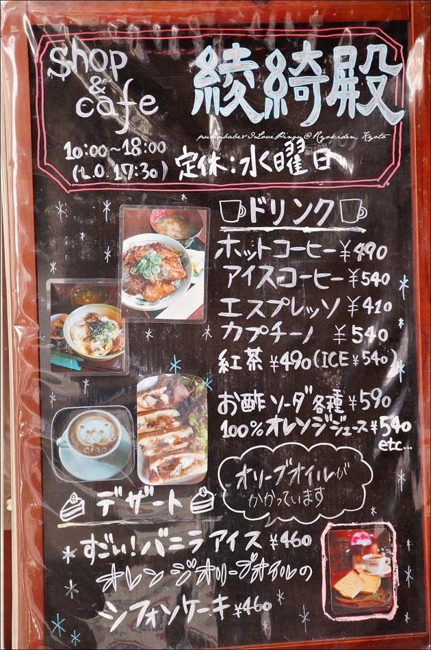 10菜單小黑板2