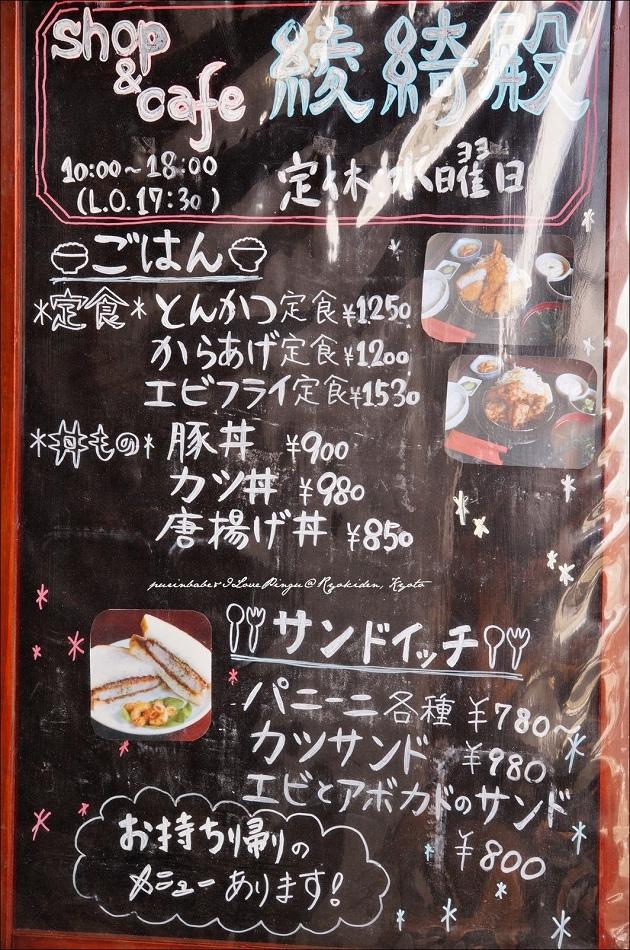 9菜單小黑板1