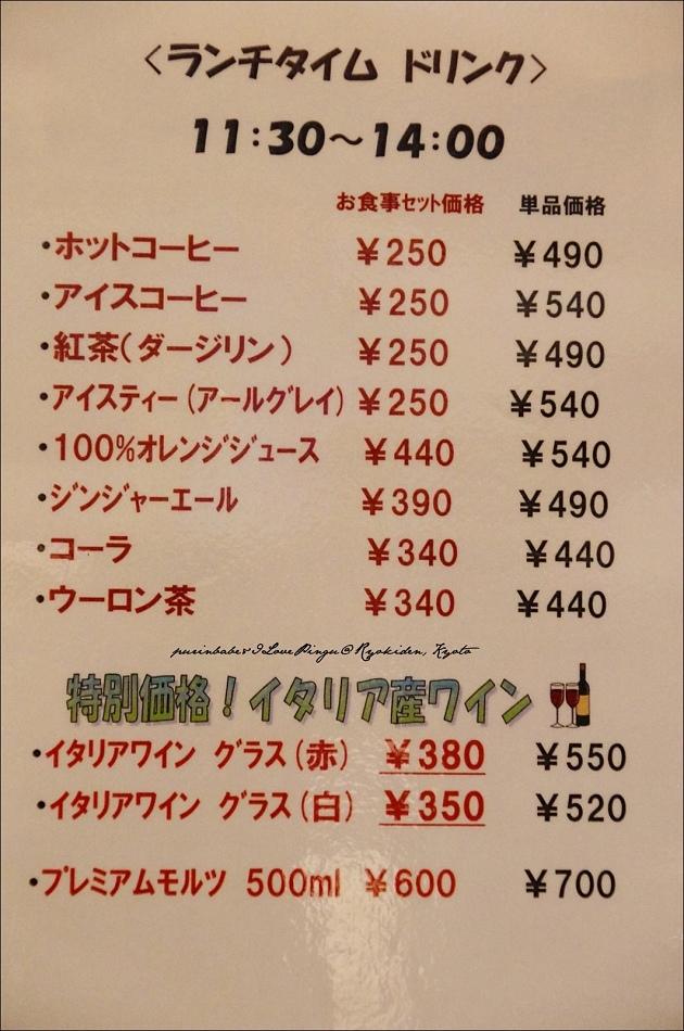 28菜單4