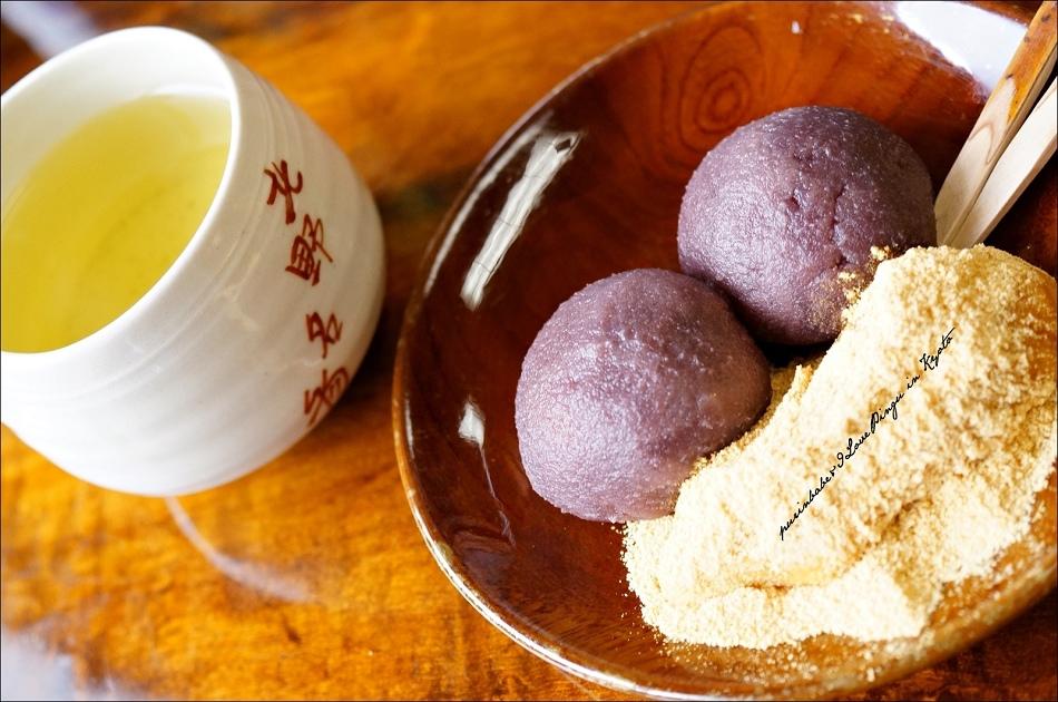 15粟餅紅梅附茶