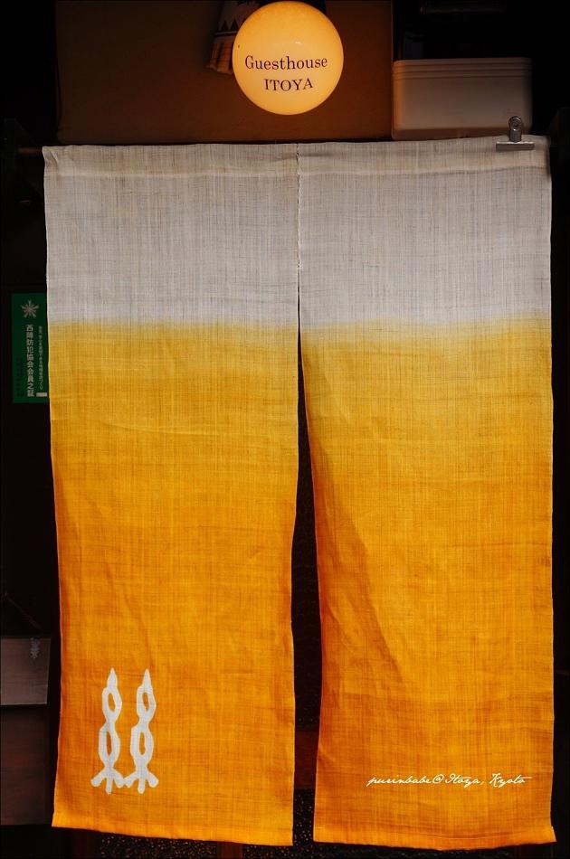 6糸屋暖簾