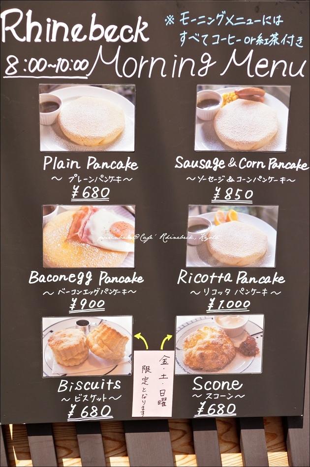 6Cafe Rhinebeck小黑板2