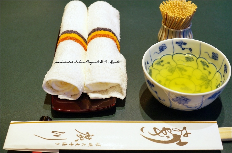 17熱毛巾與綠茶