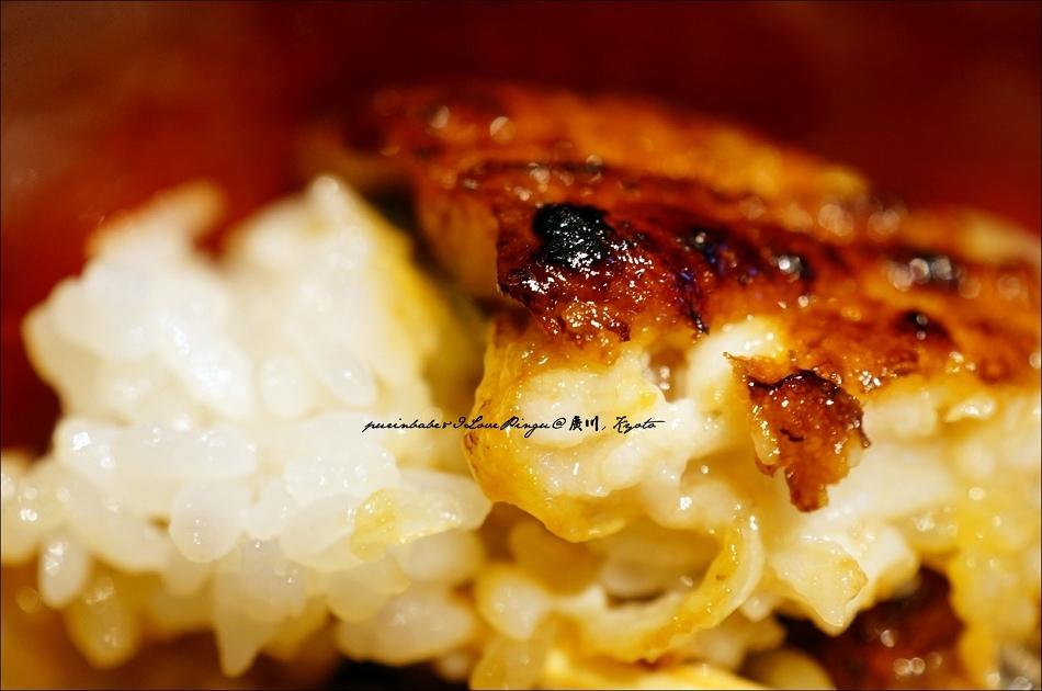 29鰻魚飯2