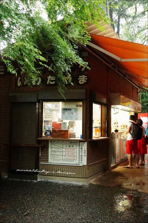 8嵐山猴子公園售票口