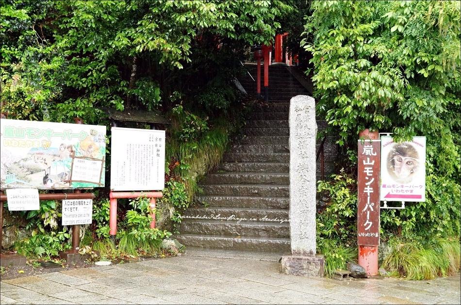 7前往嵐山猴子公園2