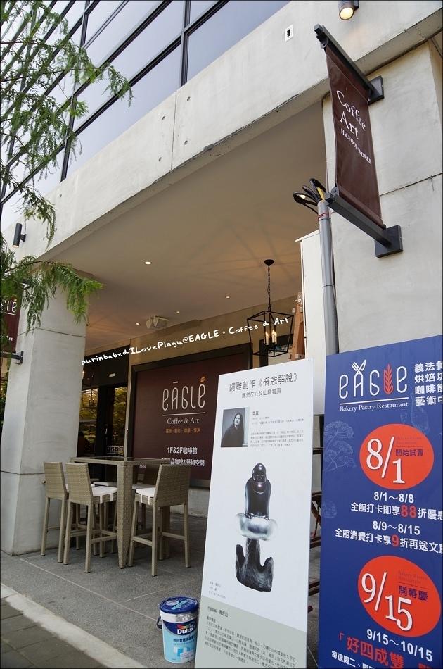 2eagle咖啡藝廊1
