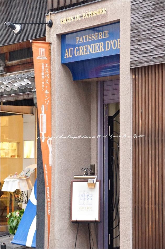 4Salon de The AU GRENIER D