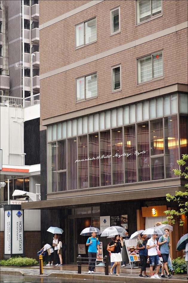 2Hotel MyStays Kyoto