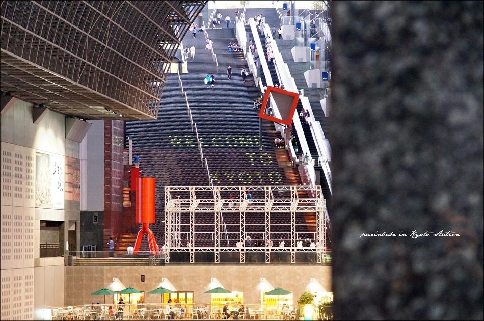 21京都車站LED台階1