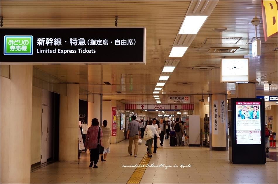 3京都車站地下街通向Avanti